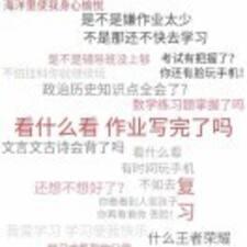 Perfil do usuário de 锦城