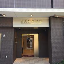 Randor Residential Hotel User Profile