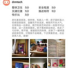 Hong的用户个人资料