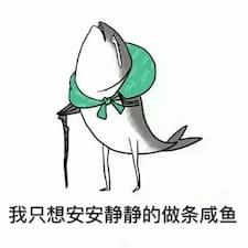 Profil utilisateur de 诗卉