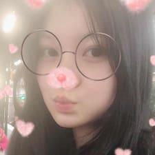 名君 User Profile