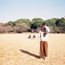 Aoi User Profile