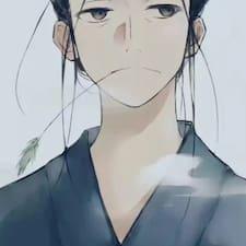 Yujun User Profile