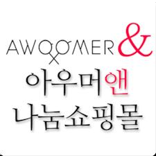 Perfil do utilizador de 아우머앤