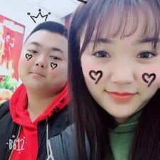 斌 Kullanıcı Profili