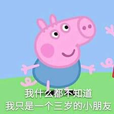 欢澄 Kullanıcı Profili