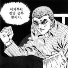 Profil korisnika 동민