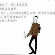 Henkilön 陈 käyttäjäprofiili