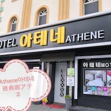 Athene User Profile