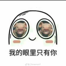 歆 Kullanıcı Profili
