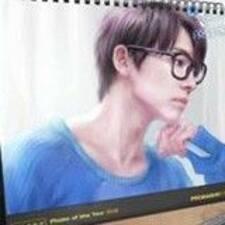 Ling Yan User Profile