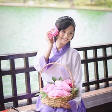 Profil utilisateur de Xue Pei