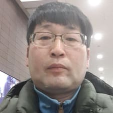 SooHyun Kullanıcı Profili