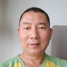 Suntong User Profile