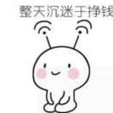 Nutzerprofil von 婷