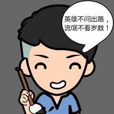 Perfil de usuario de 宇帆