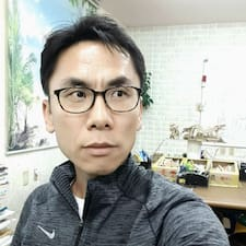 광수 User Profile