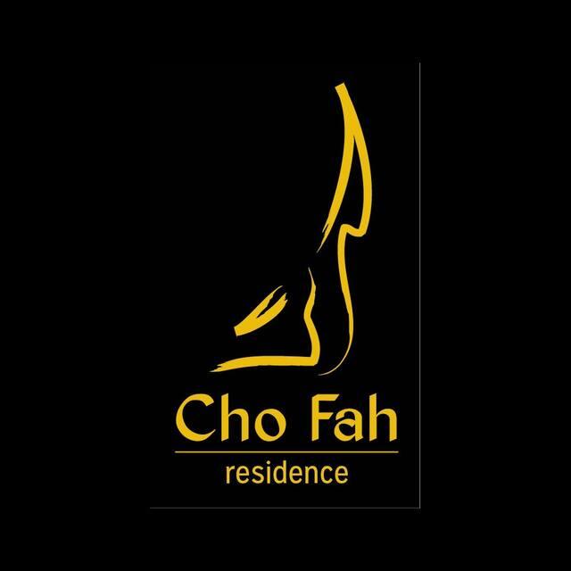 Το προφίλ του/της Cho Fah