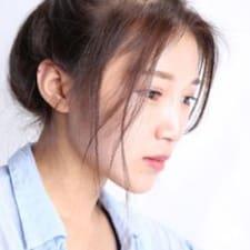 森宇娄 User Profile