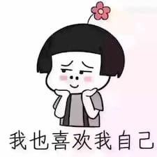 Perfil de usuario de Xiaotong