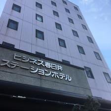 池松 User Profile