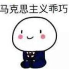 Perfil do usuário de 何不食肉糜