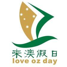 โพรไฟล์ผู้ใช้ Loveozday