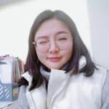 君 User Profile