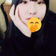 Profil utilisateur de 다솜(Dasom Yun)
