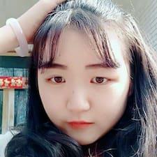 鑫雨 User Profile