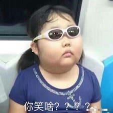 诗雯 User Profile