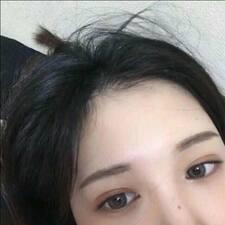 冉冉 Kullanıcı Profili