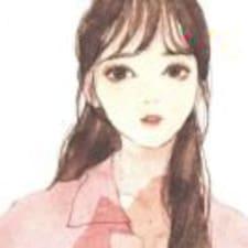 安安 Kullanıcı Profili