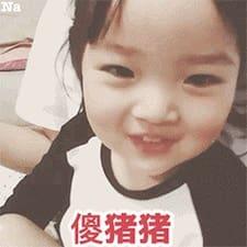 Nutzerprofil von 怡然