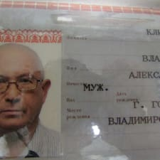 Владимир Александрович User Profile