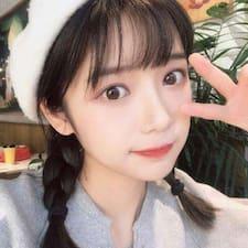 张心妍 User Profile