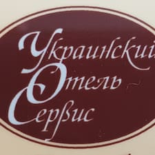 Henkilön Украинский Отель Сервис käyttäjäprofiili
