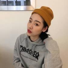 Tsui User Profile