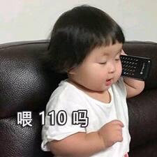 Nutzerprofil von 思雨