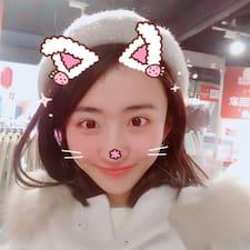Profil utilisateur de 艺婷
