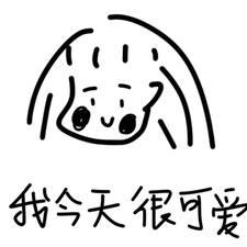 Profil utilisateur de 莹莹