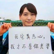 Perfil do utilizador de 诗云