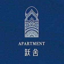跃舍Apartment é um superhost.
