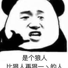 Perfil do utilizador de 慧敏