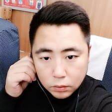 硕 Kullanıcı Profili