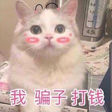 Perfil do usuário de 晓彤