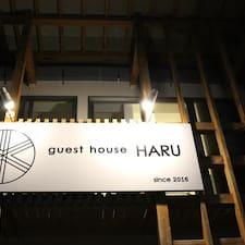 Guest House HARU felhasználói profilja