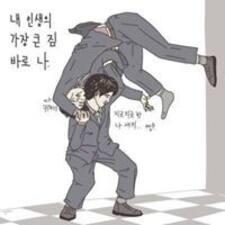 제 Brukerprofil