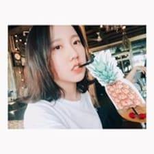 Profil Pengguna 守晨