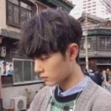黄浩宇 User Profile